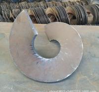 螺旋叶片批发报价 耐磨螺旋叶片 表面光洁规整 精度高