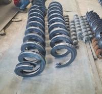 定制螺旋叶片 螺旋叶片加工工厂 表面光洁规整 精度高