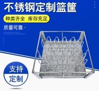 304不锈钢医疗器械消毒杀菌清洗篮筐置物过滤网筐网篮