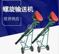 厨余垃圾输送机 螺旋输送机 LS型无轴螺旋机