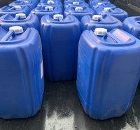 棕红色液体生物除臭剂产品供应价格 生物除臭剂污水处理使用