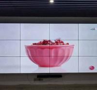 超窄液晶拼接屏 郑州液晶拼接屏厂家 精选厂家 画质清晰