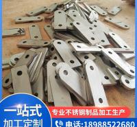 不锈钢激光切割加工定制 五金零件钢片激光切割  承接工程 黄沛新不锈钢批发供应