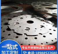 碳钢板激光切割 不锈钢板样品切割 激光切割加工 黄沛新不锈钢批发供应