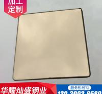 建材装饰板 电梯镜面装饰板 不锈钢镜面板 彩色板 不锈钢板专业定制