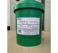 欧润克生物 铝清洗剂 NF 有色金属清洗剂 铝合金清洗剂 中性清洗剂