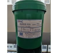 欧润克生物 液晶清洗剂 N330A 液晶玻璃清洗剂 中性清洗剂