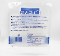 冷冻食品包装袋 海产品三边封包装袋 冷冻品三边封