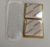 男士养元贴护垫代加工 好福星男士养元贴护垫价格 肠燥便秘扩张血管