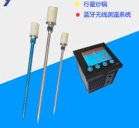 100米蓝牙无线温度接收装置 304不锈钢温度测量杆 厂家定制