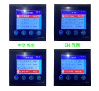山东潍坊蓝牙无线测温系统 大鹏电子定制直销无线测温装置 100米无线测温接收器