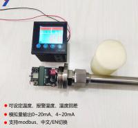 行星炒锅近距离测温装置 无线温度传感器 蓝牙无线高清显示温度接收器