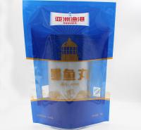 冷冻品三边封包装袋 墨鱼丸 肉糜类制品包装袋 食品真空包装批发 峄海冷冻品三边封包装袋