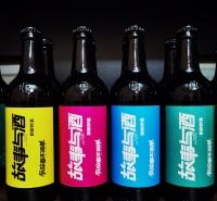 精品国潮啤酒精酿啤酒厂家 - 精酿啤酒厂家批发厂家、厂家比价、优质供供应商