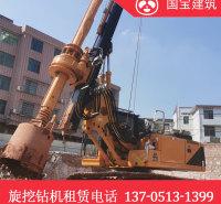 国宝建筑365优惠的旋挖钻机出租报价 租旋挖钻机公司
