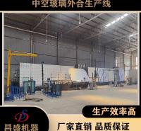 浙江 全自动中空玻璃生产线 中空玻璃立式生产线