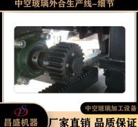 江苏中空玻璃生产线生产 中空玻璃立式生产线加工厂家 中空玻璃设备 厂家直销