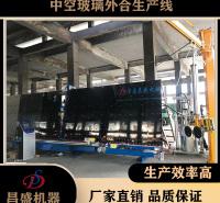 中空玻璃设备精选厂家 1800×2500中空玻璃生产线 外合生产线定制 厂家直销
