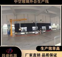 浙江 全自动中空玻璃生产线 中空玻璃立式生产线 中配版生产线加工设备