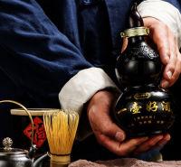 古井镇活动酒价格