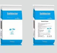 三合一复合膜 肥料包装袋  化肥包装袋定制价格  20kg防渗透肥料袋