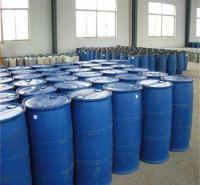 酒精乙醇 无水乙醇 产品质量保证 常年供应  国防工业用 有机合成 工农业生产