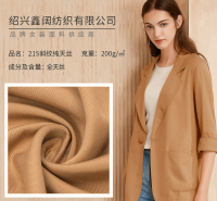 鑫阔 春夏21S斜纹纯天丝面料 裤装时装上衣混纺面料现货批发 厂家供应