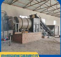 20吨沙子烘干机 多功能干燥设备 一机多用 使用广泛