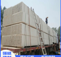 聚苯颗粒隔墙板厂家 河南实心隔墙板 实力厂家 放心购买