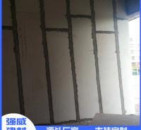 聚苯颗粒隔墙板 河南隔墙板厂家 价格优惠 放心购买