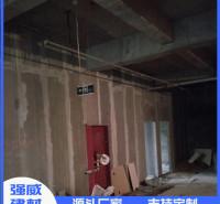 河南轻质隔墙板厂家 河南实心隔墙板 轻质体薄 施工周期短