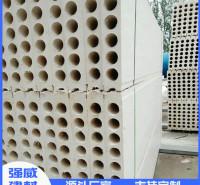 建筑用实芯隔墙板 河南实心隔墙板 源头厂家 放心购买