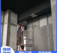 复合聚苯颗粒隔墙板 河南实心隔墙板 实力厂家 放心购买