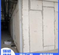 厂房轻质隔墙板 河南隔墙板 轻质体薄 施工周期短