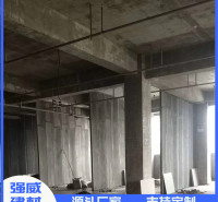 河南轻质隔墙板施工 河南隔墙板 大量现货销售中 欢迎来电订购