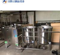 汉腾豆制品设备 全套豆腐加工机械 做豆腐的大型设备 豆制品流水线机械