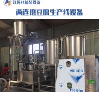 汉腾豆制品设备大型豆腐加工生产线 全自动豆腐流水线机械 豆腐加工机械全自动 豆腐生产线
