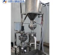 汉腾豆制品设备 全自动豆腐生产线 大型豆制品加工厂设备 做豆腐的机器全自动 豆腐两连磨