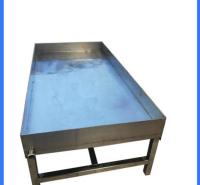 304不锈钢糖果冰盘 可循环水使用 山东糖果冰盘批发