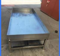 糖果冰盘 平整度高 糖果冷却台 永茂食品机械