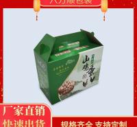 济南快递箱生产 纸箱加工制作 定制礼品包装箱 本地纸箱厂