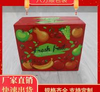 济南纸箱厂家 实力纸箱包装厂 三层五层纸箱 六方顺包装