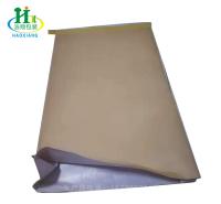 瓷砖粘结剂编织袋 纸塑复合编织袋批发价格 欢迎来电订购