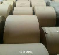 7字口纸塑复合袋批发价格 牛皮纸覆膜防水包装袋 支持定制 批量生产