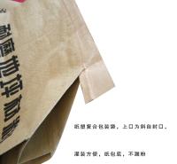 牛皮纸覆膜防水包装袋生产厂家 支持定制 瓷砖粘结剂编织袋 欢迎来电订购