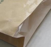 7字口包装袋 牛皮纸覆膜防水包装袋 支持定制 批量生产编织袋