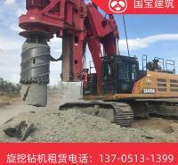 国宝旋挖打桩旋挖钻机出租合理报价 三一旋挖钻机性能可靠