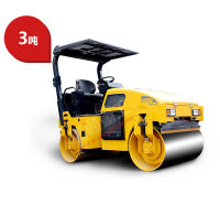 山东青岛小型压路机3吨振动压路机购买须知