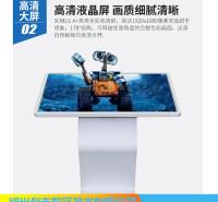 触控一体机定制 郑州触控一体机厂家 厂家定制 品类齐全