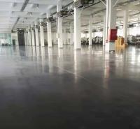 沈阳地坪漆 水泥固化地坪 防尘耐磨